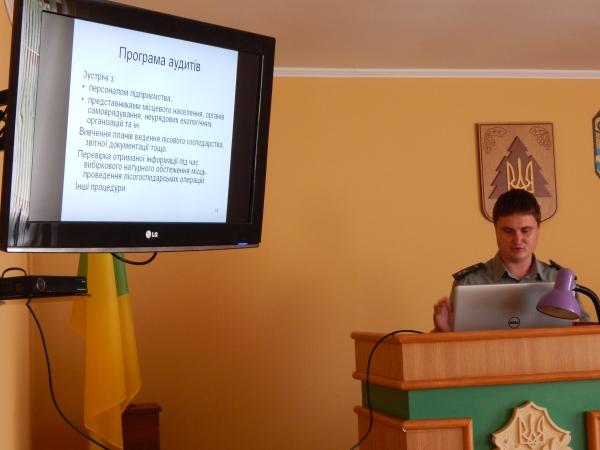 Кіровоградщина. Навчання з дотримання принципів та критеріїв Лісової Опікунської Ради